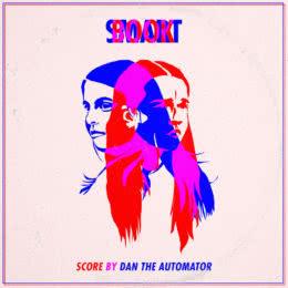 Обложка к диску с музыкой из фильма «Образование»