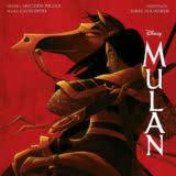 Маленькая обложка диска c музыкой из мультфильма «Мулан»