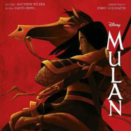 Обложка к диску с музыкой из мультфильма «Мулан»