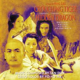 Обложка к диску с музыкой из фильма «Крадущийся тигр, затаившийся дракон»