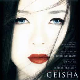 Обложка к диску с музыкой из фильма «Мемуары Гейши»