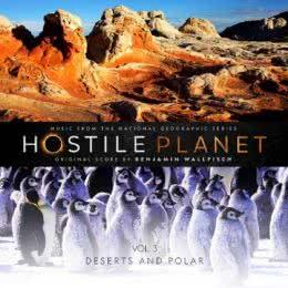 Обложка к диску с музыкой из сериала «Враждебная планета (Volume 3)»