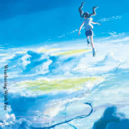 Обложка к диску с музыкой из мультфильма «Дитя погоды»