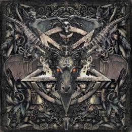 Обложка к диску с музыкой из игры «Sigil (Doom)»