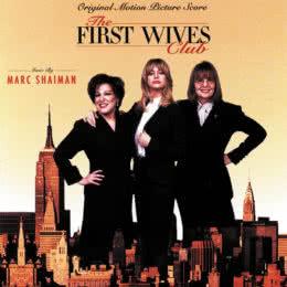 Обложка к диску с музыкой из фильма «Клуб первых жён»