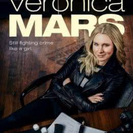 Обложка к диску с музыкой из сериала «Вероника Марс (4 сезон)»