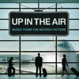 Обложка к диску с музыкой из фильма «Мне бы в небо»