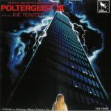 Маленькая обложка диска c музыкой из фильма «Полтергейст 3»