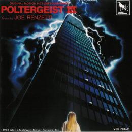 Обложка к диску с музыкой из фильма «Полтергейст 3»