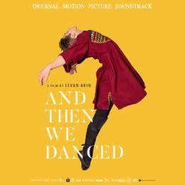 Обложка к диску с музыкой из фильма «А потом мы танцевали»