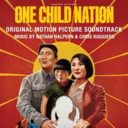Обложка к диску с музыкой из фильма «Нация одного ребёнка»