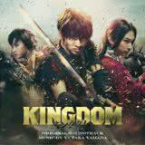 Маленькая обложка к диску с музыкой из фильма «Царство»