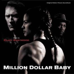 Обложка к диску с музыкой из фильма «Малышка на миллион»