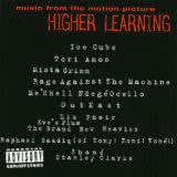 Маленькая обложка диска c музыкой из фильма «Высшее образование»