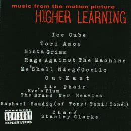 Обложка к диску с музыкой из фильма «Высшее образование»