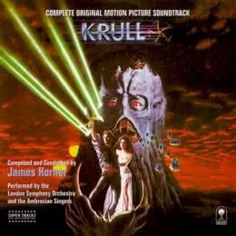 Обложка к диску с музыкой из фильма «Крулл»