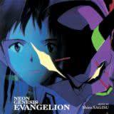 Маленькая обложка диска c музыкой из мультфильма «Евангелион»