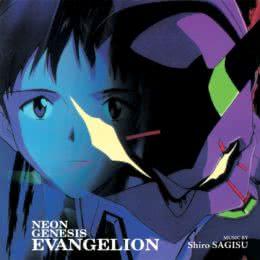 Обложка к диску с музыкой из мультфильма «Евангелион»