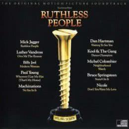 Обложка к диску с музыкой из фильма «Безжалостные люди»