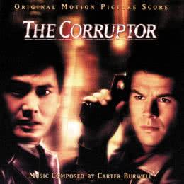 Обложка к диску с музыкой из фильма «Коррупционер»
