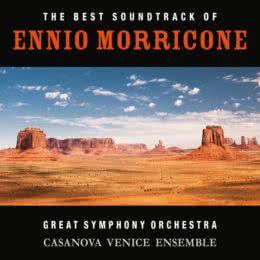Обложка к диску с музыкой из сборника «Лучшие саундтреки Эннио Морриконе»