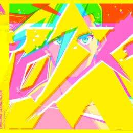 Обложка к диску с музыкой из мультфильма «Промар»