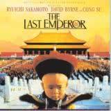 Маленькая обложка диска c музыкой из фильма «Последний император»