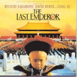 Обложка к диску с музыкой из фильма «Последний император»