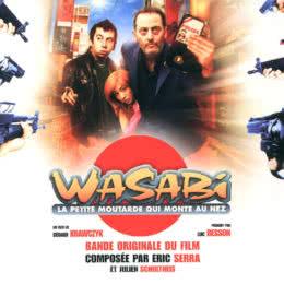 Обложка к диску с музыкой из фильма «Васаби»