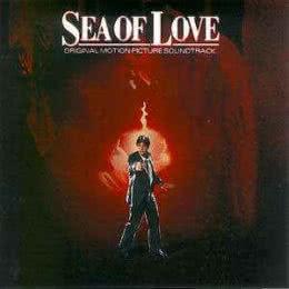 Обложка к диску с музыкой из фильма «Море любви»