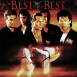 Маленькая обложка диска c музыкой из фильма «Лучшие из лучших»