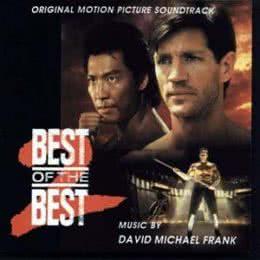 Обложка к диску с музыкой из фильма «Лучшие из лучших 2»