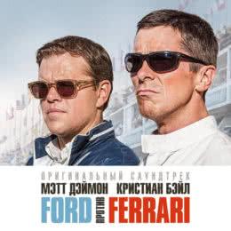 Обложка к диску с музыкой из фильма «Ford против Ferrari»