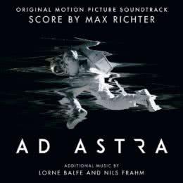 Обложка к диску с музыкой из фильма «К звёздам»