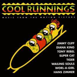 Обложка к диску с музыкой из фильма «Крутые виражи»