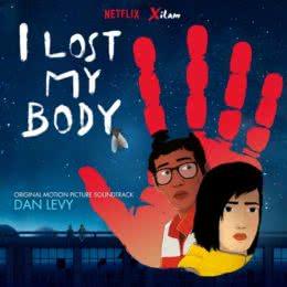 Обложка к диску с музыкой из мультфильма «Я потеряла своё тело»