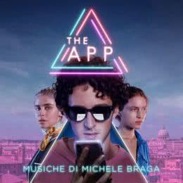 Обложка к диску с музыкой из фильма «Приложение»