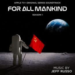 Обложка к диску с музыкой из сериала «Ради всего человечества (1 сезон)»