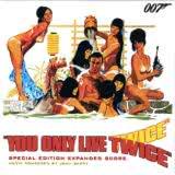 Маленькая обложка диска c музыкой из фильма «Живёшь только дважды»