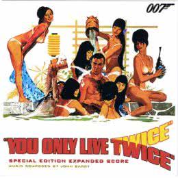 Обложка к диску с музыкой из фильма «Живёшь только дважды»