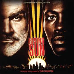 Обложка к диску с музыкой из фильма «Восходящее солнце»