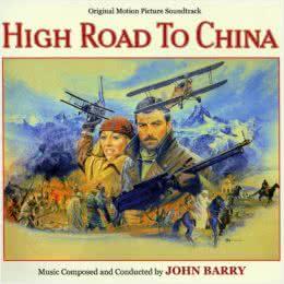 Обложка к диску с музыкой из фильма «Воздушная дорога в Китай»