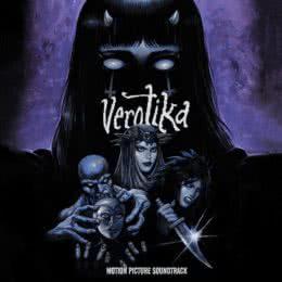 Обложка к диску с музыкой из фильма «Веротика»