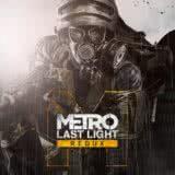 Маленькая обложка диска c музыкой из игры «Metro: Last Light»