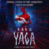 Маленькая обложка к диску с музыкой из фильма «Яга. Кошмар тёмного леса»