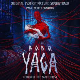 Обложка к диску с музыкой из фильма «Яга. Кошмар тёмного леса»