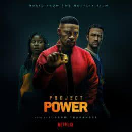 Обложка к диску с музыкой из фильма «Проект Power»