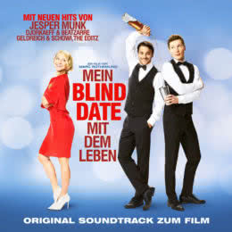Обложка к диску с музыкой из фильма «Не/смотря ни на что»