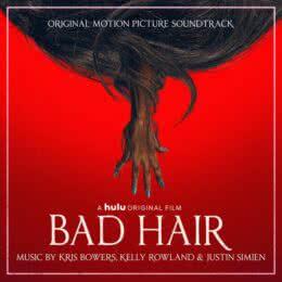 Обложка к диску с музыкой из фильма «Мои волосы хотят убивать»