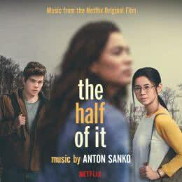 Обложка к диску с музыкой из фильма «Половина всего»